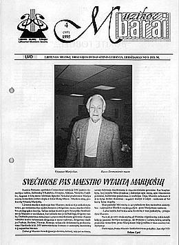 Muzikos barai, 1995, 4 (165)