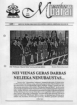 Muzikos barai, 1995, 3 (164)