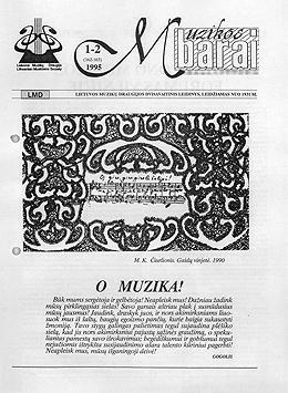 Muzikos barai, 1995, 1–2 (162–163)