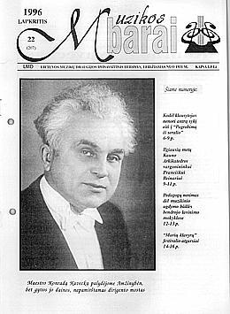 Muzikos barai, 1996, 22 (207)
