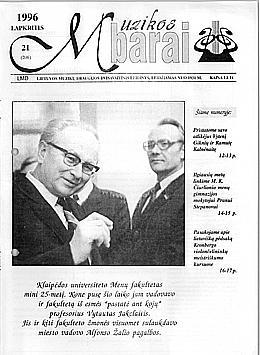Muzikos barai, 1996, 21 (206)