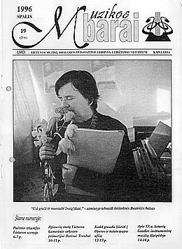 Muzikos barai, 1996, 19 (204)