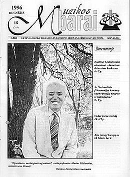 Muzikos barai, 1996, 18 (203)
