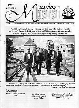 Muzikos barai, 1996, 17 (202)