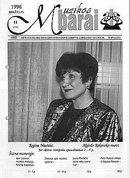 Muzikos barai, 1996, 11 (196)