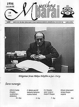 Muzikos barai, 1996, 10 (195)