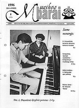 Muzikos barai, 1996, 8 (193)