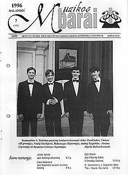 Muzikos barai, 1996, 7 (192)