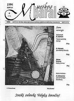 Muzikos barai, 1996, 6 (191)