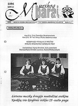 Muzikos barai, 1996, 5 (190)