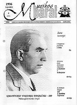 Muzikos barai, 1996, 4 (189)
