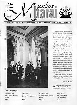 Muzikos barai, 1996, 1 (186)