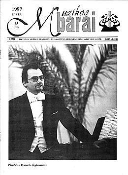 Muzikos barai, 1997, 13 (222)