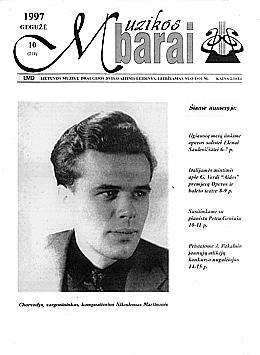 Muzikos barai, 1997, 10 (219)