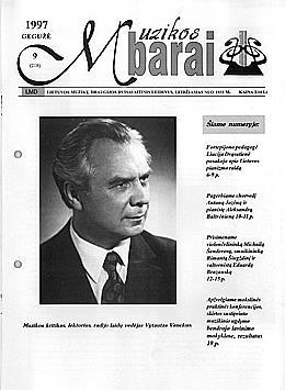 Muzikos barai, 1997, 9 (218)