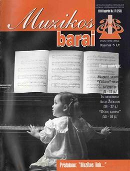 Muzikos barai, 1998, 17 (250)