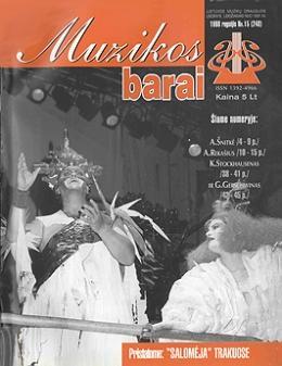 Muzikos barai, 1998, 15 (248)