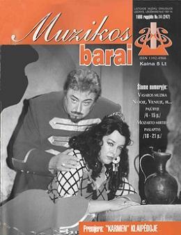 Muzikos barai, 1998, 14 (247)