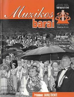 Muzikos barai, 1998, 13 (246)
