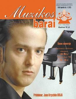 Muzikos barai, 1999, 11 (262)