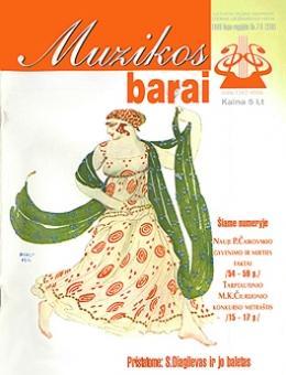 Muzikos barai, 1999, 7–8 (258–259)