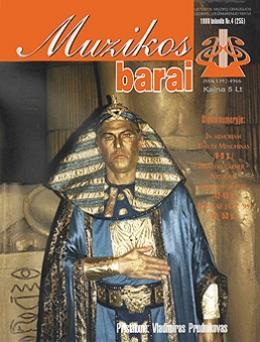 Muzikos barai, 1999, 4 (255)