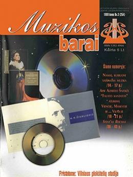 Muzikos barai, 1999, 3 (254)