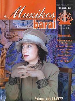 Muzikos barai, 1999, 1 (252)