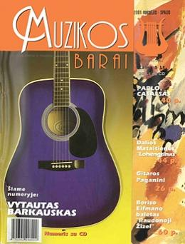 Muzikos barai, 2001, 9–10 (284–285)