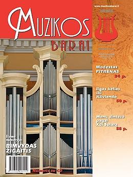 Muzikos barai, 2003, 9 (308)