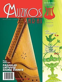 Muzikos barai, 2003, 7–8 (306–307)