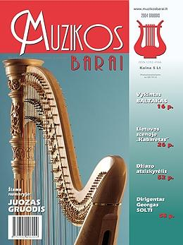 Muzikos barai, 2004, 12 (323)