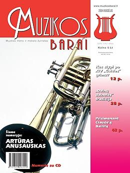 Muzikos barai, 2004, 9 (320)