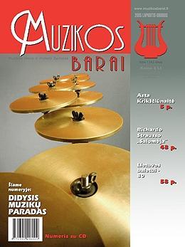 Muzikos barai, 2005, 11–12 (334–335)