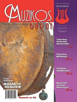 Muzikos barai, 2005, 7-8 (330–331)