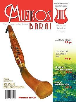 Muzikos barai, 2005, 5–6 (328–329)