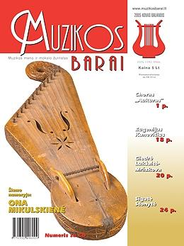 Muzikos barai, 2005, 3–4 (326–327)