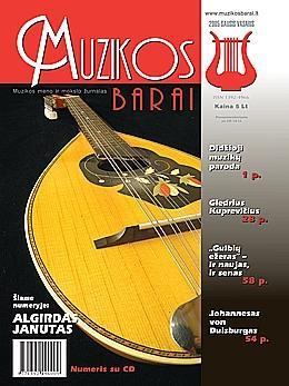 Muzikos barai, 2005, 1–2 (324–325)