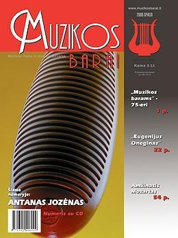 Muzikos barai, 2006, 10 (345)
