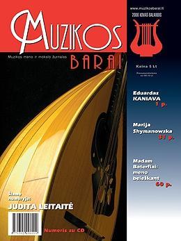 Muzikos barai, 2006, 3–4 (338–339)