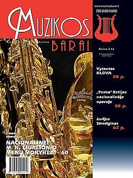 Muzikos barai, 2006, 1–2 (336–337)