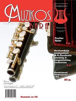 Muzikos barai, 2007, 9–10 (356–357)