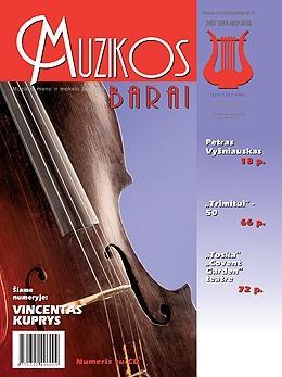 Muzikos barai, 2007, 7-8 (354–355)