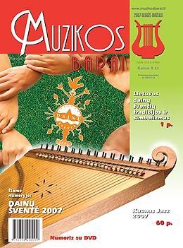 Muzikos barai, 2007, 5–6 (352–353)