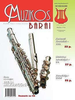 Muzikos barai, 2007, 3–4 (250–251)