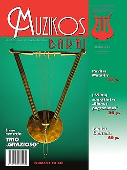 Muzikos barai, 2008, 7-8 (366–377)