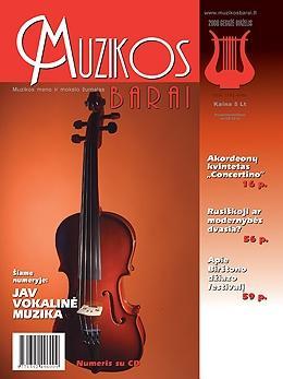 Muzikos barai, 2008, 5–6 (364–365)