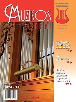 Muzikos barai, 2008, 3–4 (362–363)