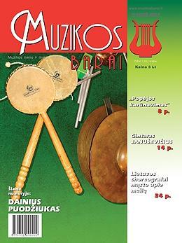 Muzikos barai, 2010, 5–6 (388–389)