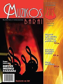 Muzikos barai, 2011, 1–2 (396–397)